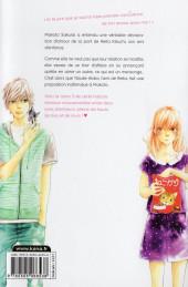 Verso de Entre toi & moi -3- Tome 3