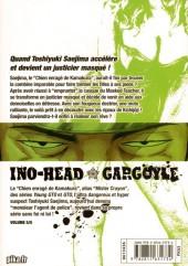 Verso de Ino-Head Gargoyle -5- Vol. 5