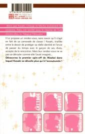 Verso de Nisekoi - Kosaki, Magical Pâtissière ! -2- Tome 2