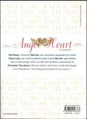 Verso de Angel Heart - 1st Season -9- Tome 9