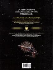 Verso de Star Wars (Delcourt / Disney) -7- Le Réveil de la Force