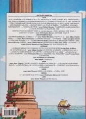 Verso de Alix -9c2005- Le Dieu sauvage