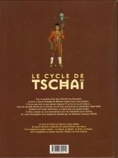 Verso de Le cycle de Tschaï -5- Le Dirdir volume I