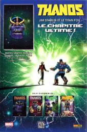 Verso de Marvel Universe (Panini - 2016) -HS2- L'Étoile de Hala