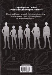 Verso de Psycho-Pass - Inspecteur Shinya Kôgami -2- Tome 2