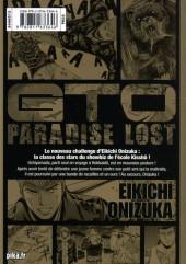 Verso de GTO - Paradise Lost -5- Vol. 5