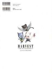 Verso de Fairy Tail (en japonais) -HS- Harvest - Fairy Tail Illustrations II