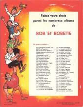 Verso de Bob et Bobette -116- La clé de bronze