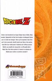 Verso de Dragon Ball Z -30- 7e partie : Le Réveil de Majin Boo 3