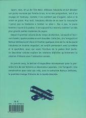 Verso de Au temps de Botchan -2- Volume 2 - Dans le ciel bleu