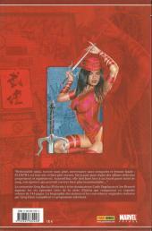 Verso de Elektra (100% Marvel - 2002) -3- Introspection