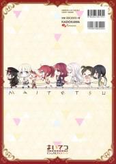Verso de Maitetsu - Visual Fan Book