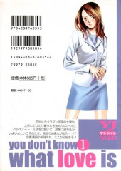Verso de Ai : you don't know what love is -1- Volume 1