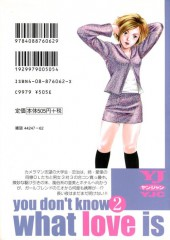 Verso de Ai : you don't know what love is -2- Volume 2