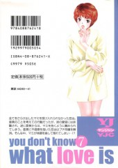 Verso de Ai : you don't know what love is -7- Volume 7