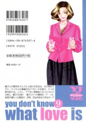 Verso de Ai : you don't know what love is -9- Volume 9