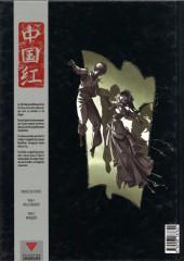 Verso de Rouge de Chine -1a- Ville Dragon