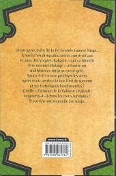Verso de Naruto (Roman) - Le roman de Kakashi