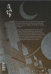 Verso de La cantine de minuit -1- Volume 1