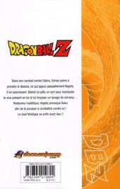 Verso de Dragon Ball Z -31- 7e partie : Le Réveil de Majin Boo 4
