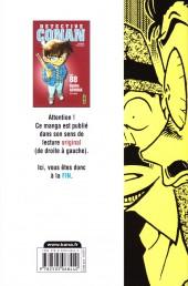 Verso de Détective Conan -88- Tome 88