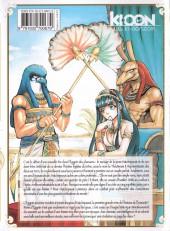 Verso de Reine d'Égypte -1- Tome 1