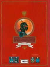 Verso de Le château des étoiles -INT3- Les Chevaliers de Mars