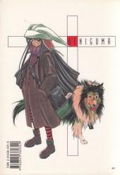 Verso de KaMiKaZe (Shiki) -2- Tome 2