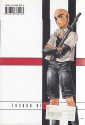 Verso de KaMiKaZe (Shiki) -4- Tome 4