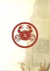 Verso de Hel'Blar -HS- Art Book