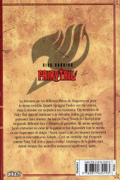 Verso de Fairy Tail -56- Tome 56
