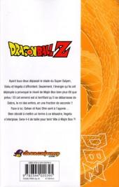Verso de Dragon Ball Z -32- 7e partie : Le Réveil de Majin Boo 5
