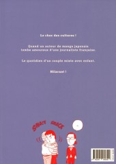 Verso de A nos amours -1- Tome 1