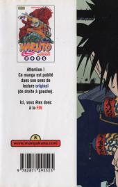 Verso de Naruto -8- Au péril de sa vie !!