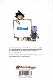 Verso de Dragon Ball Super -1- Les Guerriers de l'Univers