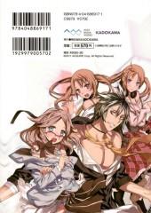 Verso de Akiba's Trip  -1- Volume 1