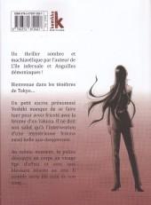 Verso de L'ange de l'ombre -1- Tome 1