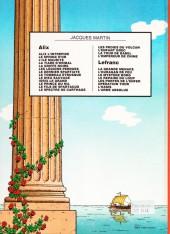 Verso de Alix -16a1983a- La tour de Babel