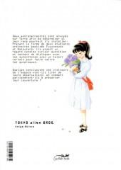 Verso de Tokyo Alien Bros. -1- Volume 1