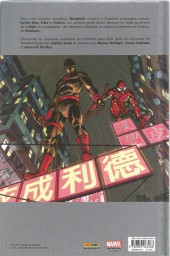 Verso de Daredevil (100% Marvel - 2016) -2- Bluffeur en vue