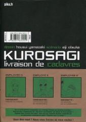 Verso de Kurosagi, livraison de cadavres -19- Volume 19