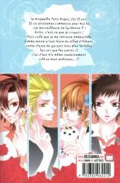 Verso de Kiss Me Host Club -1- Tome 1