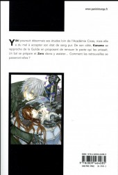 Verso de Vampire Knight -6- Tome 6
