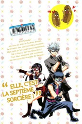 Verso de Yamada kun & the 7 Witches -13- Tome 13