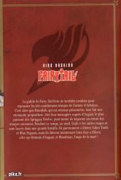 Verso de Fairy Tail -57TL- Tome 57
