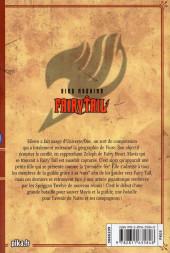 Verso de Fairy Tail -58- Tome 58
