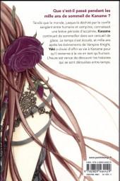 Verso de Vampire Knight - Mémoires -1- Tome 1