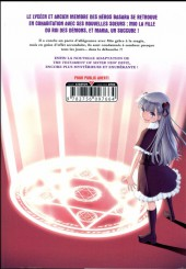 Verso de Testament of Sister New Devil - Storm (The) -1- Volume 001