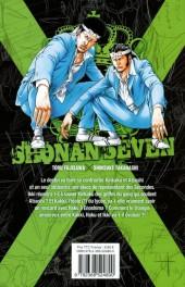 Verso de GTO Stories - Shonan Seven -5- Tome 5