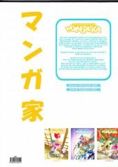 Verso de Chroniques d'un mangaka - Tome INT1